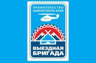 Работа выездных бригад в районах края приостановлена
