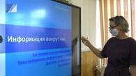 42 школы и «Паланский колледж» получат новое цифровое оборудование