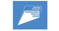 Мобильная сеть 4G запущена в селе Долиновка Мильковского района