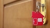 Минстрой Камчатки поможет в уплате первоначального взноса по ипотеке льготникам