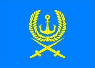 Главу Вилючинска выберут 30 декабря
