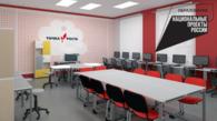 «Точки роста»: ещё 10 центров образования откроются в этом году в сельских школах Камчатки