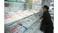 Ни «Арбидола», ни «Ингавирина»:  аптеки Камчатки проверят на наличие лекарств от коронавируса