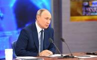 Президент РФ объявил о создании отдельного федерального органа исполнительной власти по развитию внутреннего туризма