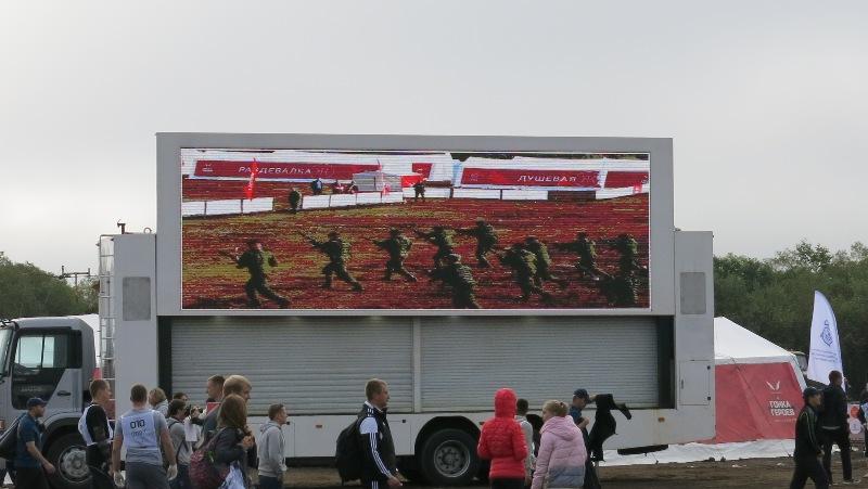 фото гонка героев на камчатке